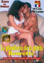 th 601522928 1043074 123 290lo - La Plomberie De La Petite Beurette